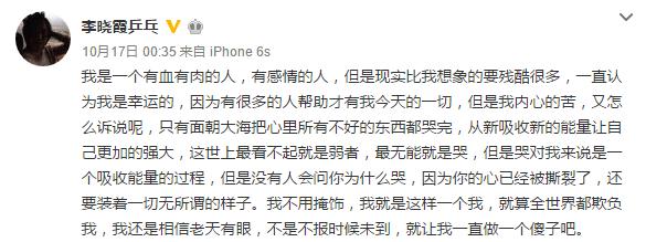 奥运冠军李晓霞退役  盘点乒乓球大满贯得主李晓霞的体育之路