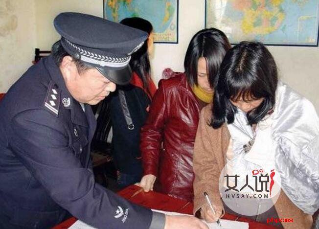 越南新娘偷渡嫁中国被遣返  涉外结婚登记有什么条件如何登记
