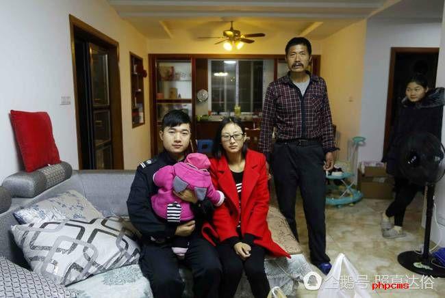 破烂王奋斗17年发家致富  资产百万买了三套房还娶了娇妻