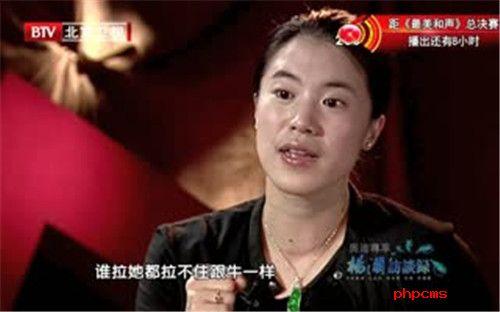 杨澜访谈录王楠是哪一期? 王楠为什么退役?退役后为何想跳海轻生?