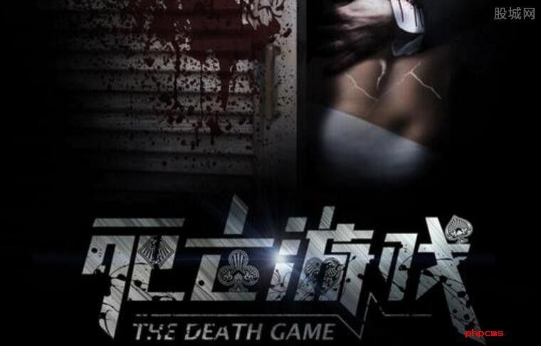 大学生玩死亡游戏致昏迷  导致重型颅脑损伤做了2小时手术