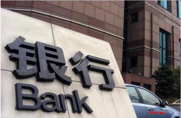 上市银行开始递交2016成绩单 规模情结难割舍