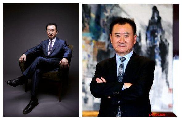 王健林:房地产不是万岁行业 将在中国建连锁医院
