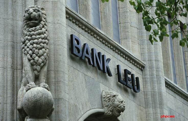 银行个位数年终奖引热议 银行业近几年为何不赚钱了