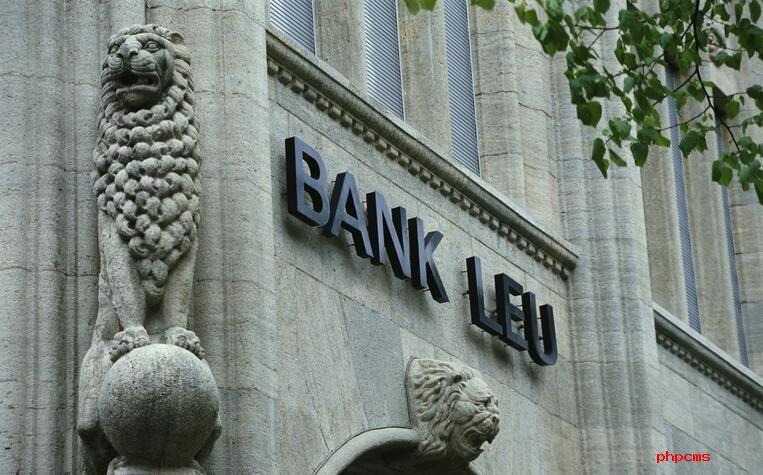 整体银行业仍面临盈利困境 过去的金饭碗风光不再