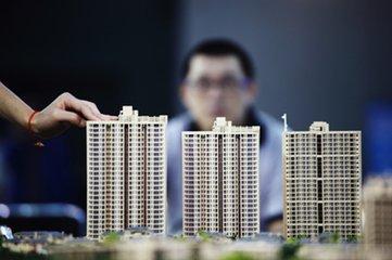 今年楼市五大看点:房地产税有望获得重大进展