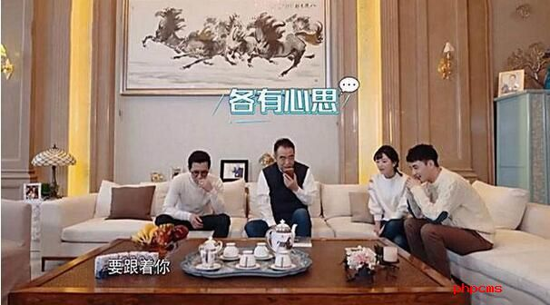 陈凯歌豪宅曝光 内景奢华大气摆满了各种艺术品
