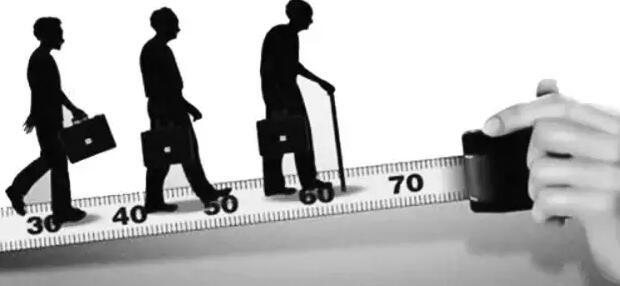 延迟退休有新说法 四类人将受延迟退休影响70后影响最大