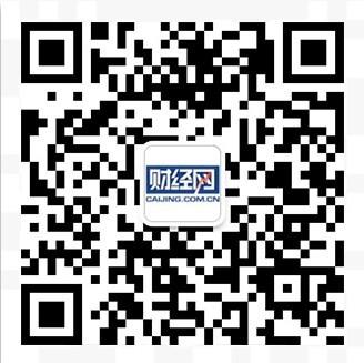 行副行长易纲:中国不良贷款和资本外流双双企稳