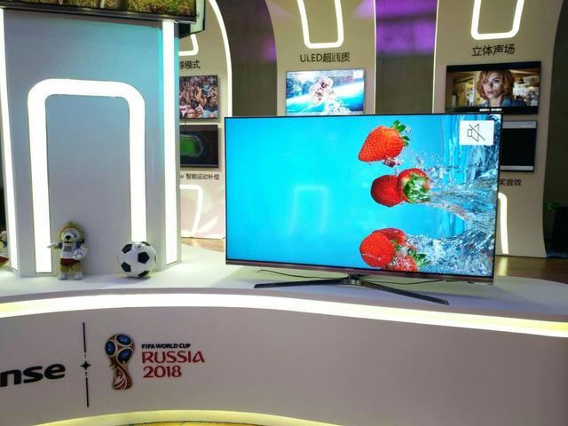 海信推2018世界杯定制电视 画质音频都很强