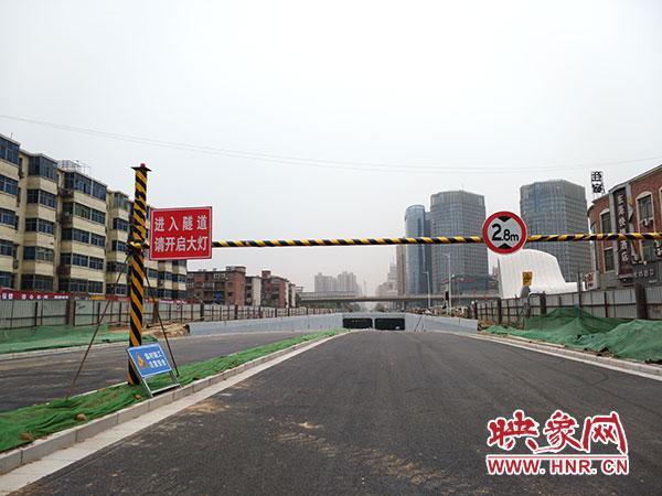 郑州紫荆山路下隧道将通车 两侧保通路封闭施工