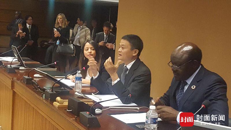 马云被委任联合国助理秘书长半年后 终于去上班了